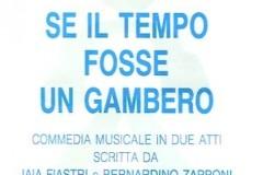 gambero001
